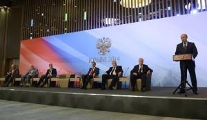 EODE PO - Poutine la Crimée restera russe (2014 08 14) FR 1