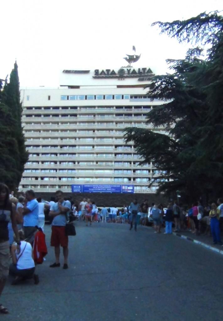 EODE PO - Programm Conférence de Yalta (2014 08 28) ENGL 2