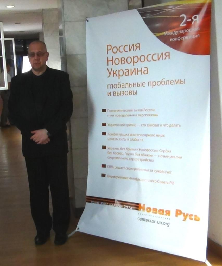 EODE PO - Programm Conférence de Yalta (2014 08 28) ENGL 1