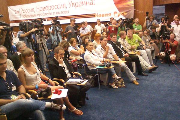 EODE PO - RAPPORT Conférence de Yalta (2014 09 01) RU 2