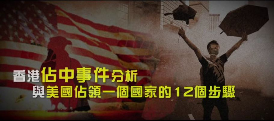 EODE-TV - Occupy hong kong (2014 12 19) ENGL 1