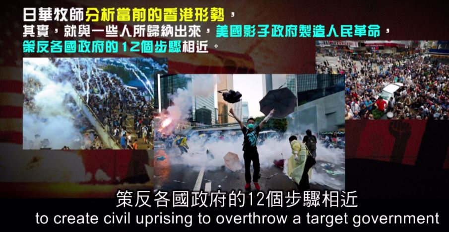 EODE-TV - Occupy hong kong (2014 12 19) ENGL 2