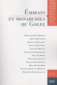 EODE TT - monarchies du Golfe (2015 03 19)  (2)