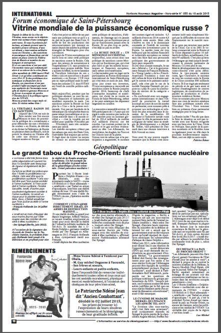 NHM - LM le grand tabou. israel puissance nucléaire (2015 07 21)  FR (2)