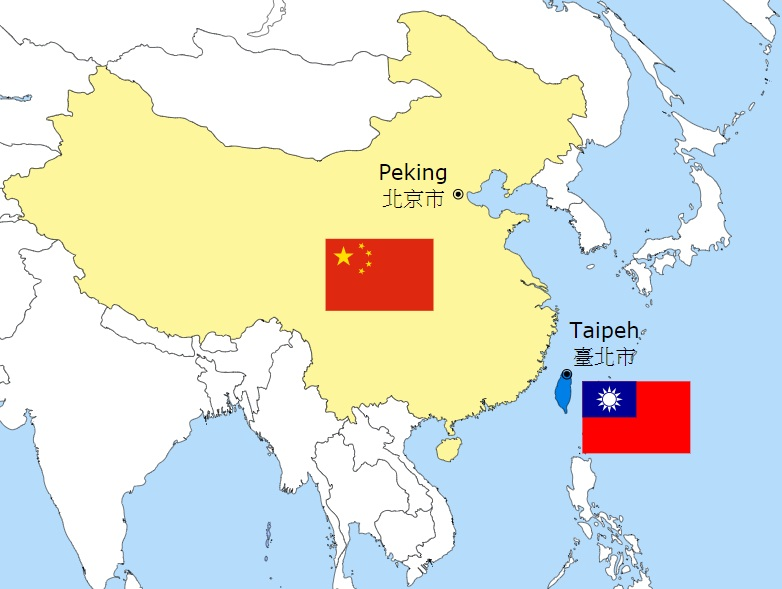 LM.GEOPOL - Taiwan I (2019 01 03)    FR (3)