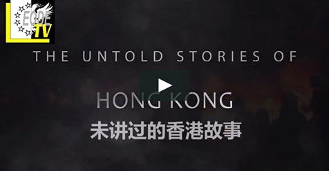 LM.GEOPOL - Hong-kong umbrella revolution II (2020 05 22) ENGL