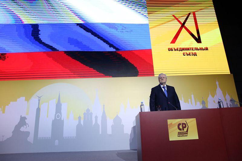 20210226 - EODE-RUSSIA - NOUVEAU PARTI POLITIQUE (0)