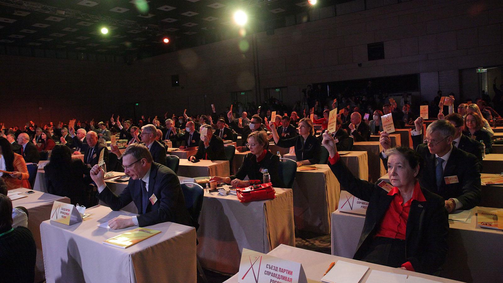 20210226 - EODE-RUSSIA - NOUVEAU PARTI POLITIQUE (2)