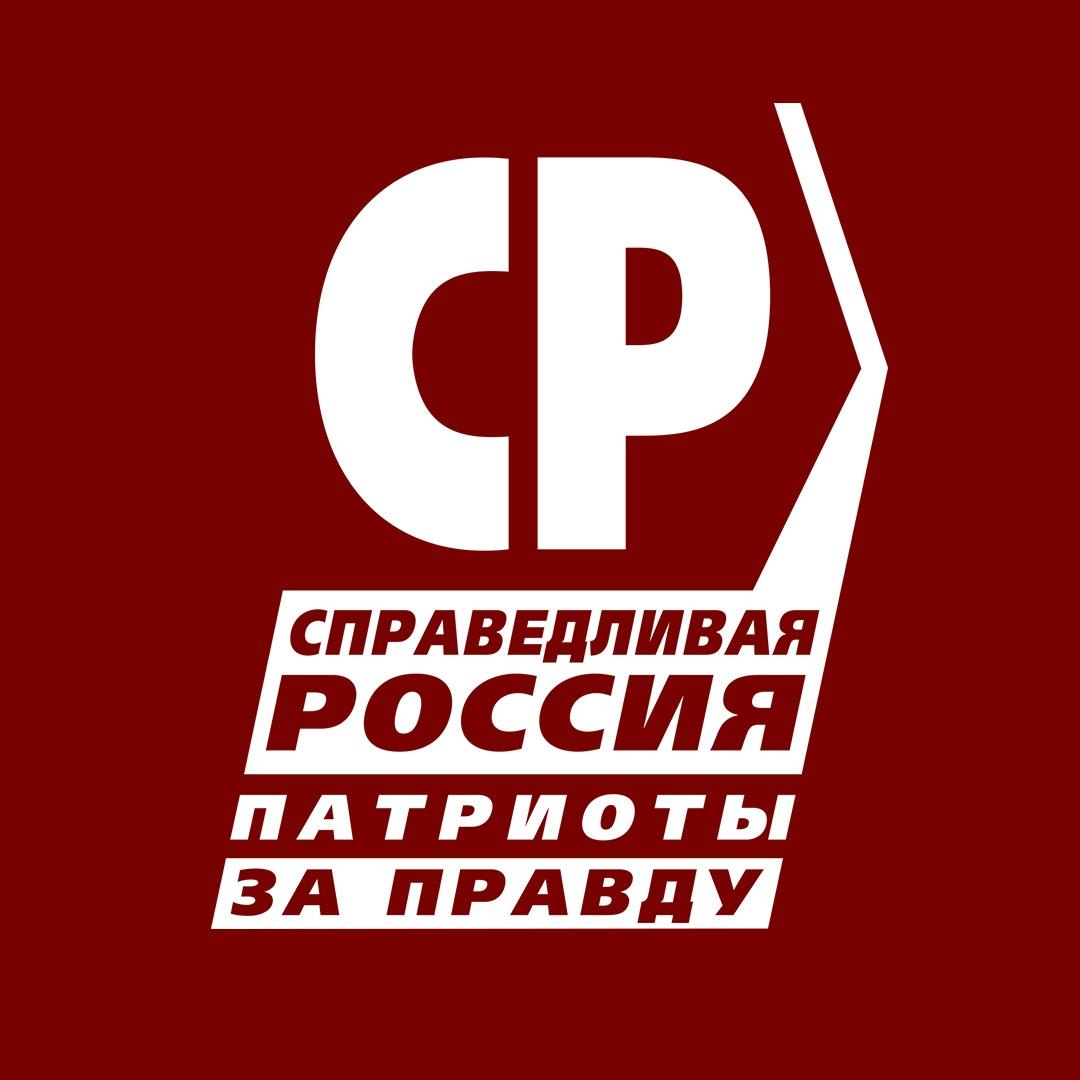20210226 - EODE-RUSSIA - NOUVEAU PARTI POLITIQUE (4)